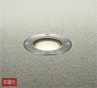 【最安値挑戦中!最大25倍】大光電機(DAIKO) DOL-5315YUE アウトドアライト グランドライト LED内蔵 非調光 電球色 防雨形