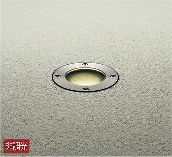 【最安値挑戦中!最大25倍】大光電機(DAIKO) DOL-5343YU アウトドアライト グランドライト LED 非調光 電球色 ランプ付 防雨形
