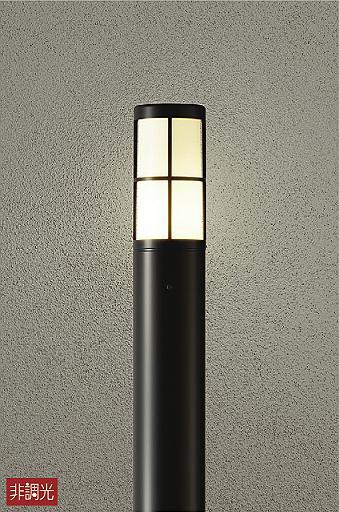 【最安値挑戦中!最大25倍】大光電機(DAIKO) DWP-40764Y アウトドアライト ポールライト LED 非調光 電球色 防雨形 ランプ付 黒
