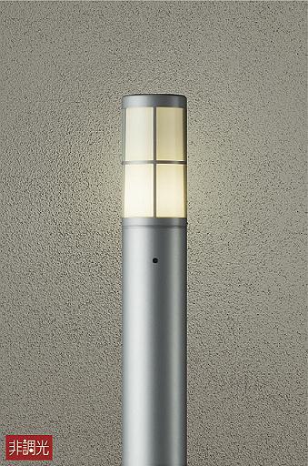 【最大44倍お買い物マラソン】大光電機(DAIKO) DWP-40765Y アウトドアライト ポールライト LED 非調光 電球色 防雨形 ランプ付 シルバー
