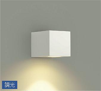 【最安値挑戦中!最大25倍】大光電機(DAIKO) DBK-40554YG ブラケット LED内蔵 調光(調光器別売) 電球色 灯具可動 ホワイト