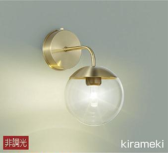 【最安値挑戦中!最大25倍】大光電機(DAIKO) DBK-41060Y ブラケット LED内蔵 非調光 電球色