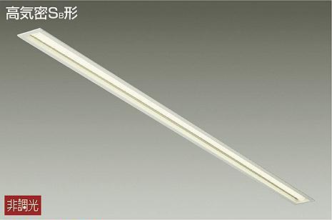 【最安値挑戦中!最大25倍】大光電機(DAIKO) DBL-5415YW ベースライト LED内蔵 非調光 電球色 配光70° 高気密SB形 ホワイト