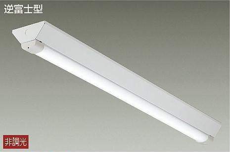 【最安値挑戦中!最大25倍】大光電機(DAIKO) DOL-5377WW(ランプ別梱) 軒下用ベースライト LEDユニット型 非調光 昼白色 逆富士型 防雨形 ホワイト