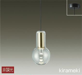 【最安値挑戦中!最大25倍】大光電機(DAIKO) DPN-41203Y ペンダント LED内蔵 非調光 電球色 フランジタイプ