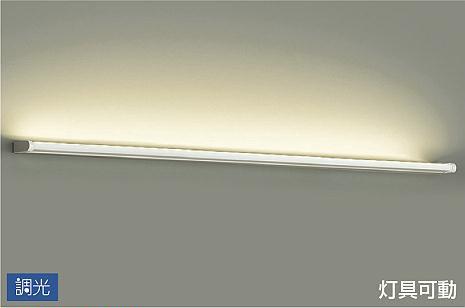 【最大44倍スーパーセール】照明器具 大光電機(DAIKO) DBK-37391 ブラケットライト DECOLED'S LED内蔵 電球色