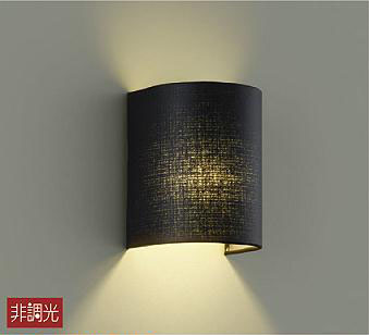 【最安値挑戦中!最大25倍】照明器具 大光電機(DAIKO) DBK-39006Y ブラケットライト LED (ランプ付き) 黒 洋風小型 電球色