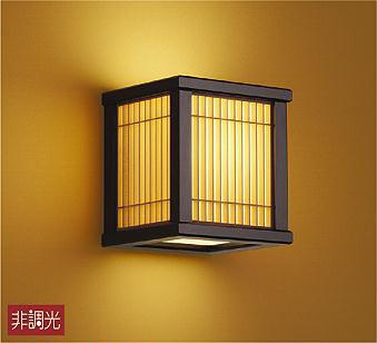 【最安値挑戦中!最大25倍】大光電機(DAIKO) DBK-39879Y ブラケット 和風 非調光 電球色 LED ランプ付 木製ブラックオーク色塗装 [∽]