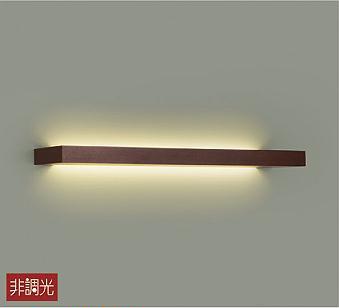 【最大44倍スーパーセール】大光電機(DAIKO) DBK-40005Y ブラケット 洋風 非調光 LED内蔵 電球色 木製 ウォールナット色塗装