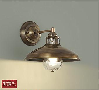 【最安値挑戦中!最大25倍】大光電機(DAIKO) DBK-40272Y ブラケット 非調光 電球色 ランプ付 ブロンズ