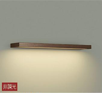 【最大44倍スーパーセール】大光電機(DAIKO) DBK-40463Y ブラケット LED内蔵 非調光 電球色 木製 ウォルナット色