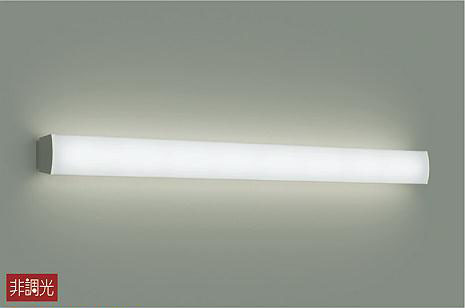 【最大44倍スーパーセール】大光電機(DAIKO) DBK-40529W ブラケット LED内蔵 昼白色 非調光 Hf32W×2灯相当 天井付・壁付兼用