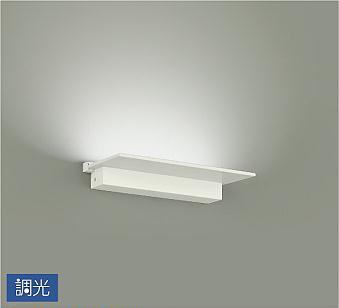 【最大44倍スーパーセール】大光電機(DAIKO) DBK-40549W ブラケット LED内蔵 昼白色 調光 調光器別売 FL30W相当 天井付・壁付兼用
