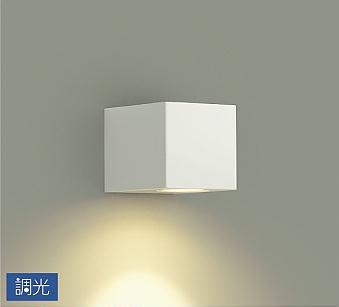 【最大44倍スーパーセール】大光電機(DAIKO) DBK-40554Y ブラケット LED内蔵 電球色 調光 調光器別売 ダイクロハロゲン50W相当 ホワイト