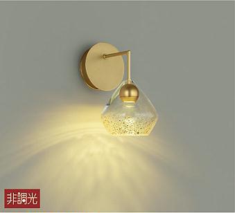 【最大44倍スーパーセール】大光電機(DAIKO) DBK-40680Y ブラケット LED内蔵 非調光 電球色 金色メッキ ガラス