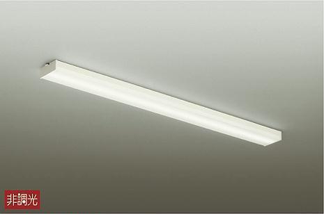 【最安値挑戦中!最大25倍】大光電機(DAIKO) DCL-38485A シーリング LED内蔵 非調光 温白色