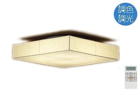 【最安値挑戦中!最大25倍】照明器具 大光電機(DAIKO) DCL-38833 シーリングライト LED内蔵 和風角形 調色調光 タイマー付リモコン付属・プルレス ~8畳