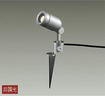 【最安値挑戦中!最大25倍】照明器具 大光電機(DAIKO) DOL-3763YSF アウトドアスポットライト DECOLED'S 防雨形 シルバー ランプ付 電球色