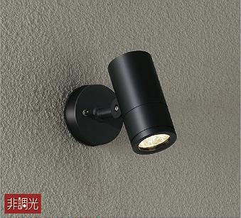 【最安値挑戦中!最大25倍】照明器具 大光電機(DAIKO) DOL-4017YB アウトドアスポットライト DECOLED'S 防雨形 黒 LED内蔵 電球色