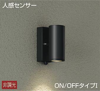 【最安値挑戦中!最大24倍】照明器具 大光電機(DAIKO) DOL-4322YB ポーチライト 壁 ブラケットライト DECOLED'S 人感センサー ON/OFFタイプ1 黒 LED内蔵 電球色 [∽]