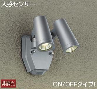 【最安値挑戦中!最大25倍】大光電機(DAIKO) DOL-4670YS アウトドアライト 人感センサー付 非調光 LED内蔵 電球色 防雨形 シルバー