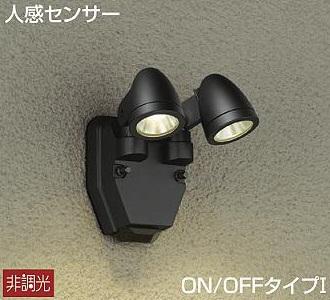 【最安値挑戦中!最大25倍】大光電機(DAIKO) DOL-4674YB アウトドアライト 人感センサー付 非調光 LED内蔵 電球色 防雨形 黒