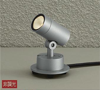 【最安値挑戦中!最大25倍】大光電機(DAIKO) DOL-4826YS アウトドアライト スポットライト 非調光 LED内蔵 電球色 防雨形 シルバー