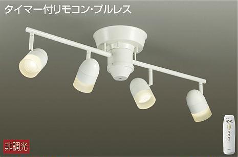 【最安値挑戦中!最大34倍】照明器具 大光電機(DAIKO) DSL-4388YW スポットライト LED内蔵 タイマー付リモコン付属・プルレス フランジタイプ [∽]