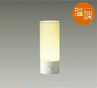 【最安値挑戦中!最大34倍】大光電機(DAIKO) DST-40223 スタンドライト LED内蔵 温調 電球色~キャンドル色 調光調色機能付 [∽]