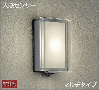 【最安値挑戦中!最大34倍】照明器具 大光電機(DAIKO) DWP-36901 ポーチライト 壁 ブラケットライト DECOLED'S 人感センサー マルチタイプ 防雨形 シルバー LED内蔵 電球色 [∽]