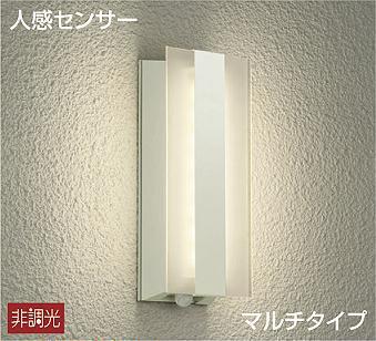 【最安値挑戦中!最大34倍】照明器具 大光電機(DAIKO) DWP-36904 ポーチライト 壁 ブラケットライト DECOLED'S 人感センサー マルチタイプ 防雨形 白 LED内蔵 電球色 [∽]