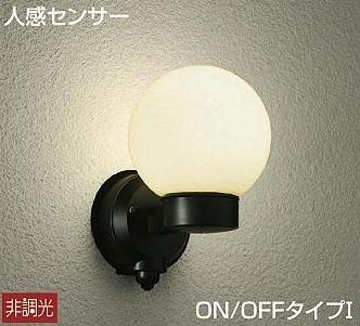 【最安値挑戦中!最大25倍】照明器具 大光電機(DAIKO) DWP-37260 ポーチライト 壁 ブラケットライト DECOLED'S 人感センサー ON/OFFタイプ1 ランプ付 電球色