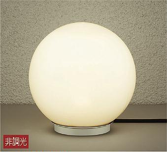 【coordiroom】大光電機(DAIKO) DWP-37296 アウトドアライト スタンド LED内蔵 非調光 電球色 防雨形 ホワイト