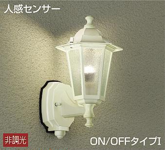 【最安値挑戦中!最大25倍】照明器具 大光電機(DAIKO) DWP-38175Y ポーチライト 壁 ブラケットライト DECOLED'S 人感センサー ON/OFFタイプ1 ランプ付 電球色