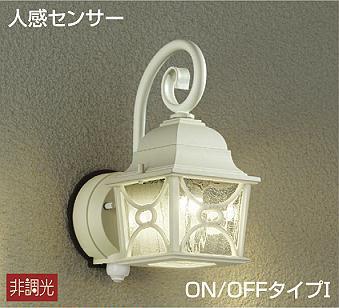 【最安値挑戦中!最大25倍】照明器具 大光電機(DAIKO) DWP-38348Y ポーチライト 壁 ブラケットライト DECOLED'S 人感センサー ON/OFFタイプ1 ランプ付 電球色