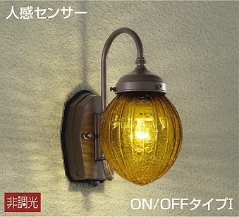 【最安値挑戦中!最大34倍】照明器具 大光電機(DAIKO) DWP-38394Y ポーチライト 壁 ブラケットライト DECOLED'S 人感センサー ON/OFFタイプ1 ランプ付 電球色 [∽]