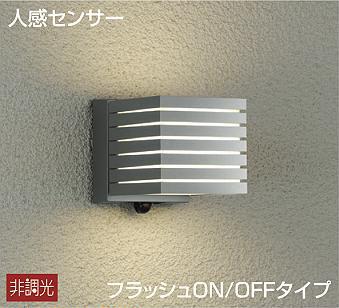 【最安値挑戦中!最大24倍】照明器具 大光電機(DAIKO) DWP-38456Y ブラケットライト ポーチライト LED (ランプ付き) 人感センサー フラッシュ ON/OFFタイプ 防雨形 電球色 [∽]