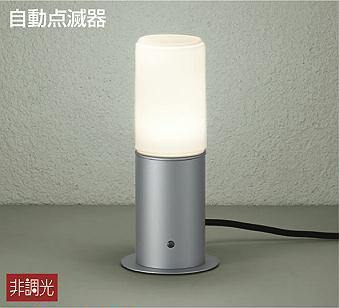 【最安値挑戦中!最大25倍】照明器具 大光電機(DAIKO) DWP-38629Y ガーデニングライト ポールライト LED (ランプ付き) 自動点滅器 防雨形 電球色 シルバー