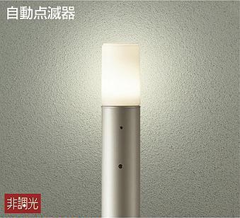 【最安値挑戦中!最大34倍】照明器具 大光電機(DAIKO) DWP-38644Y ガーデニングライト ポールライト LED (ランプ付き) 自動点滅器 防雨形 電球色 ウォームシルバー [∽]