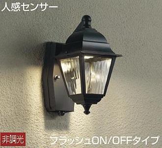 【最安値挑戦中!最大24倍】照明器具 大光電機(DAIKO) DWP-39087Y ブラケットライト ポーチライト LED内蔵 人感センサー フラッシュ ON/OFFタイプ 防雨形 電球色 [∽]