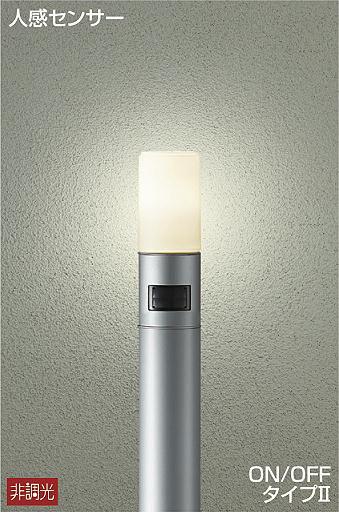 【最安値挑戦中!最大25倍】大光電機(DAIKO) DWP-39593Y アウトドアライト 人感センサー ON/OFFタイプ ランプ付 非調光 電球色 シルバー 防雨形 LED電球4.9W