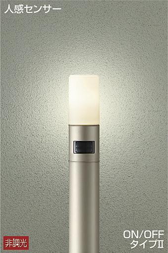 【最安値挑戦中!最大34倍】大光電機(DAIKO) DWP-39594Y アウトドアライト 人感センサー ON/OFFタイプ ランプ付 非調光 電球色 シルバー 防雨形 LED電球4.9W [∽]