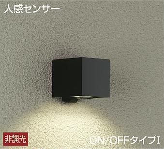 【最安値挑戦中!最大24倍】大光電機(DAIKO) DWP-39664Y アウトドアライト 人感センサー ON/OFFタイプ ランプ付 非調光 電球色 ブラック 防雨形 LED電球4.7W [∽]