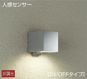 【最安値挑戦中!最大24倍】大光電機(DAIKO) DWP-39665Y アウトドアライト 人感センサー ON/OFFタイプ ランプ付 非調光 電球色 シルバー 防雨形 LED電球4.7W [∽]