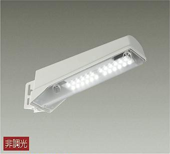 【最安値挑戦中!最大25倍】大光電機(DAIKO) DWP-40420W アウトドア LED防犯灯 LED内蔵 非調光 昼白色 防雨形 壁面取付金具別売