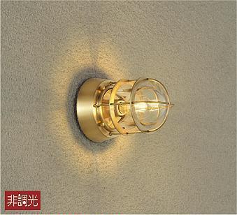 【最安値挑戦中!最大34倍】大光電機(DAIKO) DWP-40490Y アウトドアライト ランプ付 非調光 キャンドル色 真鍮メッキ風 防雨形 天井付・壁付兼用 [∽]