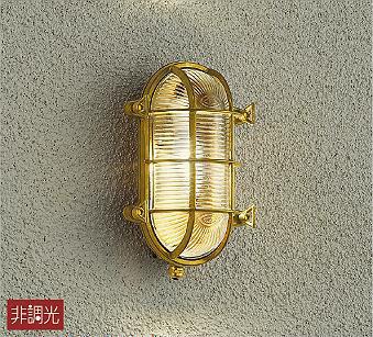 【最安値挑戦中!最大25倍】大光電機(DAIKO) DWP-40492Y アウトドアライト ランプ付 非調光 電球色 真鍮 防雨形 天井付・壁付兼用