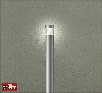 【最安値挑戦中!最大25倍】大光電機(DAIKO) DWP-40513Y アウトドアライト ポール灯 LED内蔵 非調光 電球色 シルバー 防雨形