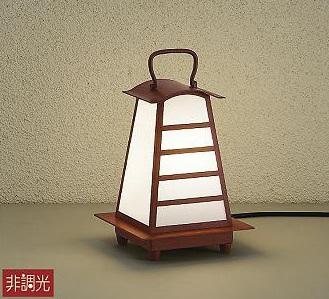 【最安値挑戦中!最大25倍】大光電機(DAIKO) DWP-40634Y アウトドアライト ランプ付 非調光 電球色 ブラウン 防雨形