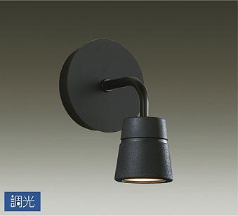 【最安値挑戦中!最大25倍】大光電機(DAIKO) LZK-91672YB ブラケットライト LED内蔵 調光 電球色 上向付・下向付兼用 黒